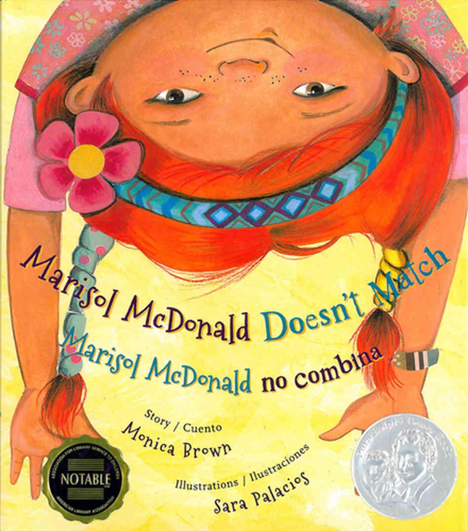 Pathways 2.0: Grade 2 Marisol McDonald Doesn't Match Tradebook